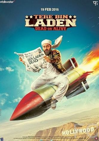 Без Ладена 2 / Tere Bin Laden Dead or Alive (2016)
