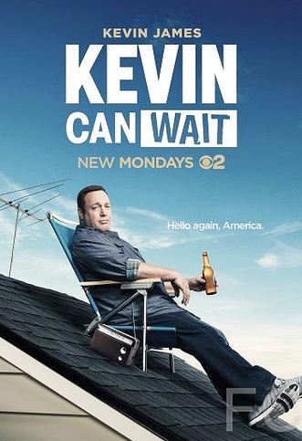 Кевин подождет / Kevin Can Wait (2016)
