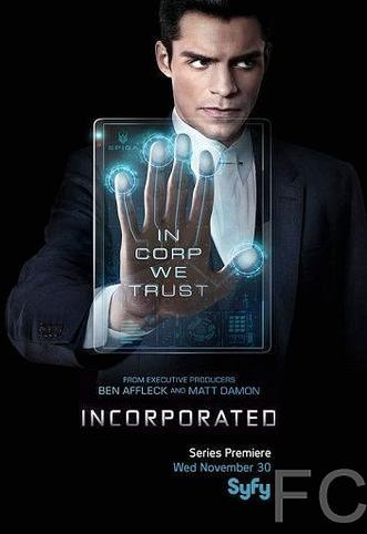 Корпорация / Incorporated (2016)