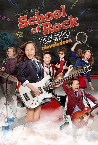 Школа рока / School of Rock (2016)