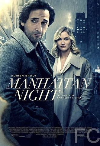 Манхэттенская ночь / Manhattan Night (2016)