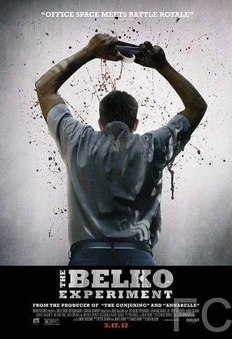 Эксперимент Белко / The Belko Experiment (2016)