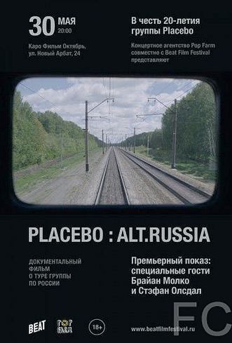 Placebo: Alt.Russia / Placebo: Alt.Russia (2016)