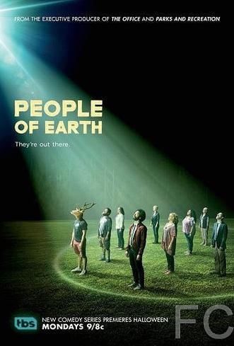 Земляне / People of Earth (2016)
